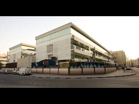 Karama hotel hotel at dubai for Hotel bajo el mar dubai